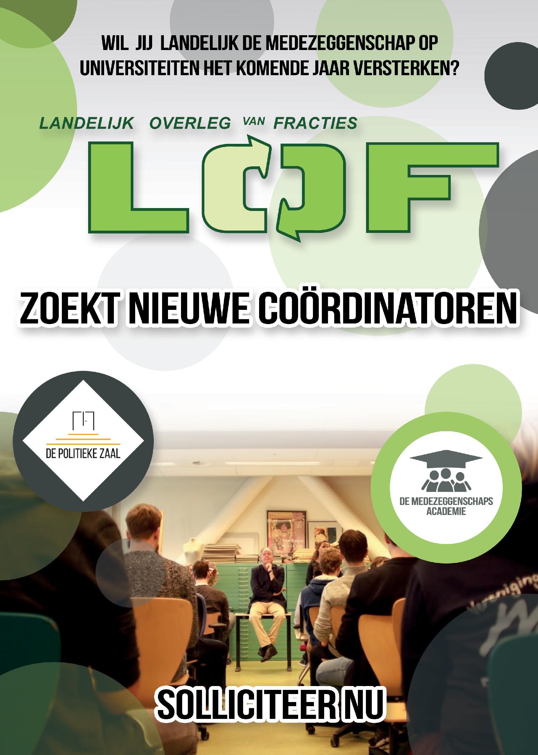 Het LOF zoekt nieuwe coördinatoren voor 2016-2017