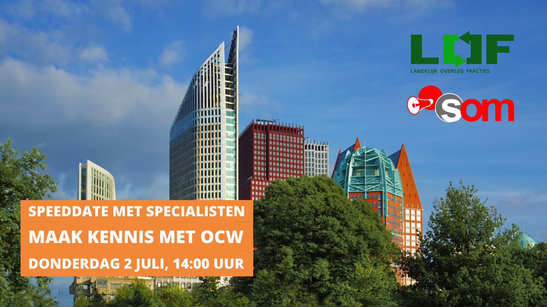 Maand van de Lobby: maak kennis met OCW